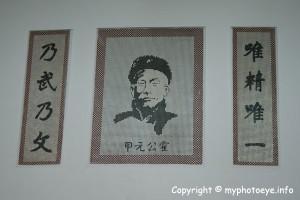 Chin Woo Master