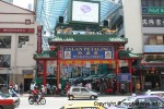 Petaling Street Front View