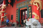 Taoist temple dedicated to a Chinese deity, Kuan Ti