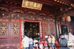 Cheng Hoon Teng Temple Front View
